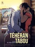 Photo : Téhéran Tabou