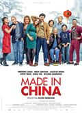 Photo : Made In China