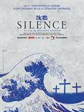Photo : Silence