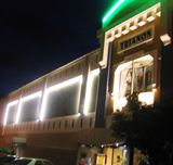 Trianon Cinema SARL