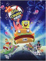 Bob l'éponge – le film
