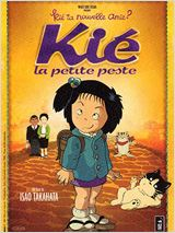 Ki� la petite peste en streaming