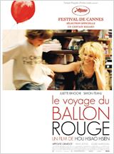 Le voyage du ballon rouge
