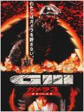 Gamera, la revanche d'Iris streaming