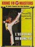 Telecharger L'héroïne du kung fu Dvdrip