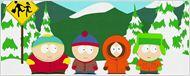 South Park : un épisode réécrit après l'élection de Donald Trump