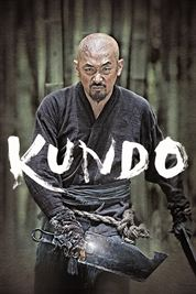 Kundo streaming
