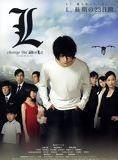 Death Note: L Change the World en streaming