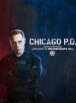 Chicago PD en streaming