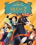 Affiche du film Mulan 2 (la mission de l'Empereur)