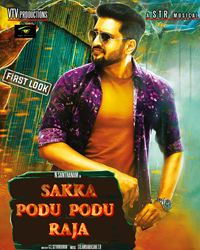 Affiche du film Sakka Podu Podu Raja