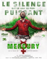 Affiche du film Mercury
