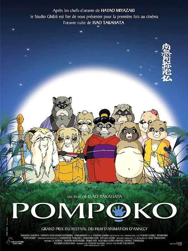 Télécharger Pompoko DVDRIP VF