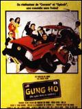 Télécharger Gung ho - du saké dans le moteur DVDRIP TUREFRENCH Uploaded