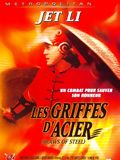 Télécharger Claws of steel - les griffes d'acier DVDRIP TUREFRENCH Uploaded