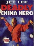 Télécharger Deadly China hero HDLight 720p HD